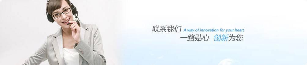 雷竞技官方网站非凡雷竞技官网网站联系方式